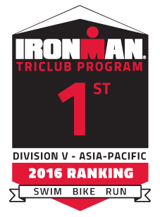 2017TriclubAward_Oceania_ALL_editable_D5_1st_rev.png