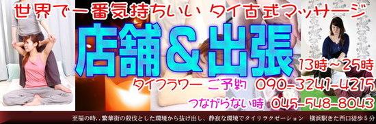 hyoushi8-13-25ji-s2.jpg