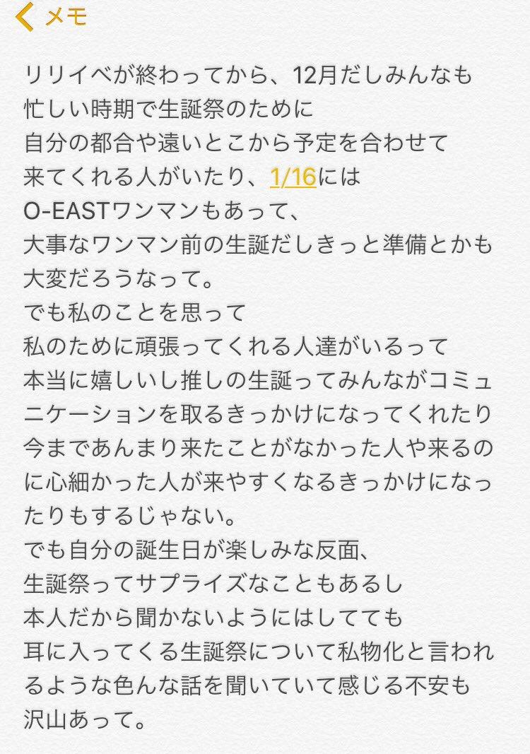 2_20161218201952d97.jpg