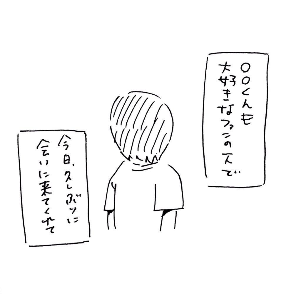 2_20170130003111f17.jpg