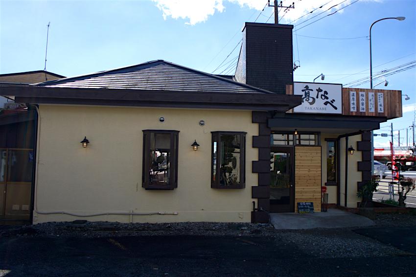 栃木県 上三川町 - 3ページ目20 - つけ麺は苦手です