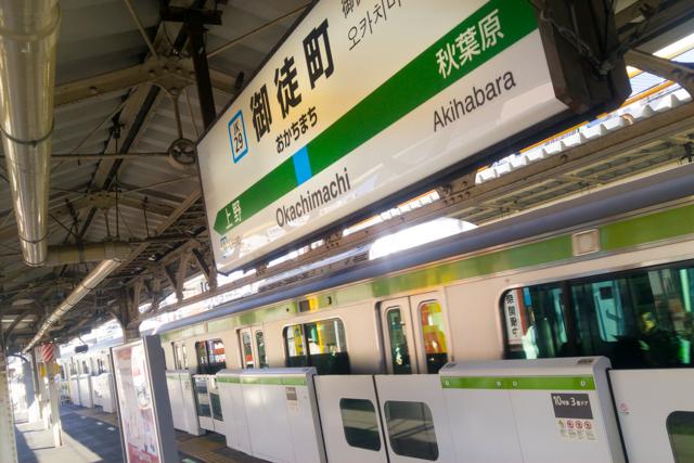 上野忘年会(1)
