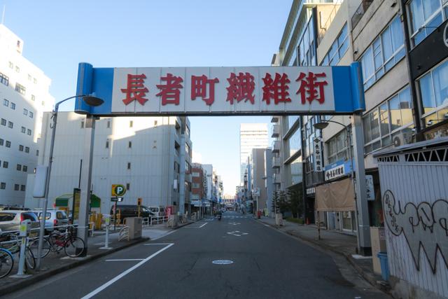 名古屋2日目(3)