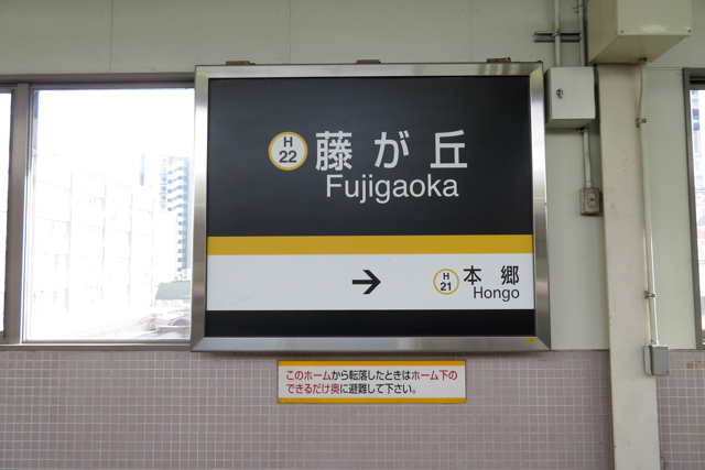 名古屋3日目(2)
