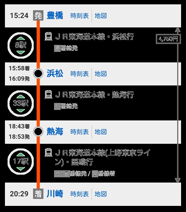 名古屋3日目(28)