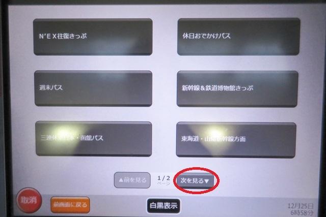 伊勢海老1(2)