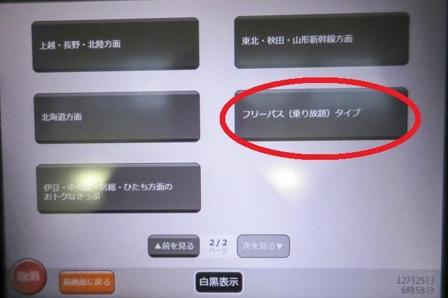 伊勢海老1(3)