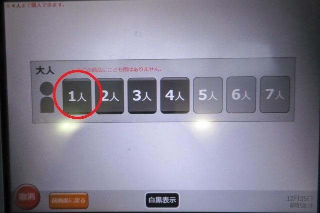 伊勢海老1(5)