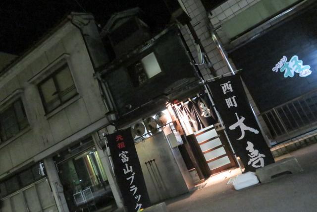 北陸day3(23)