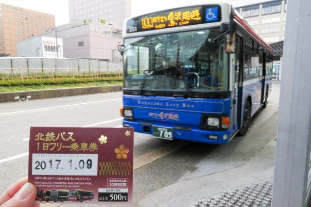北陸day7(1)