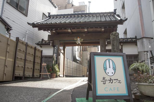 北陸day7(11)