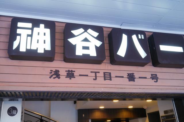 AsakusaWalk(16).jpg