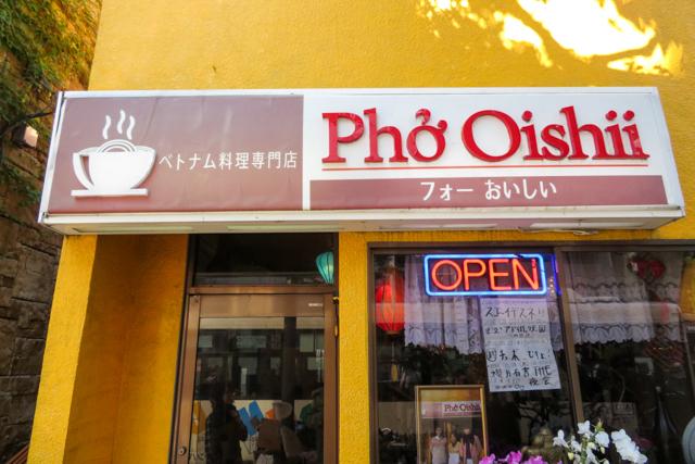 Pho(4).jpg