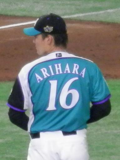 16arihara201612g.jpg