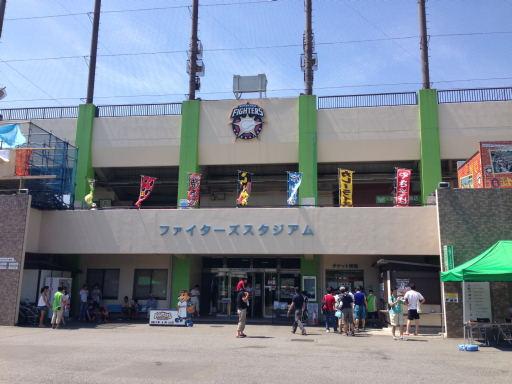 kamagaya201612a.jpg