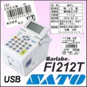 barlabefi212t_usb.jpg