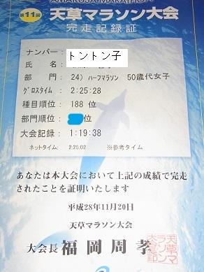 RIMG0990.jpg