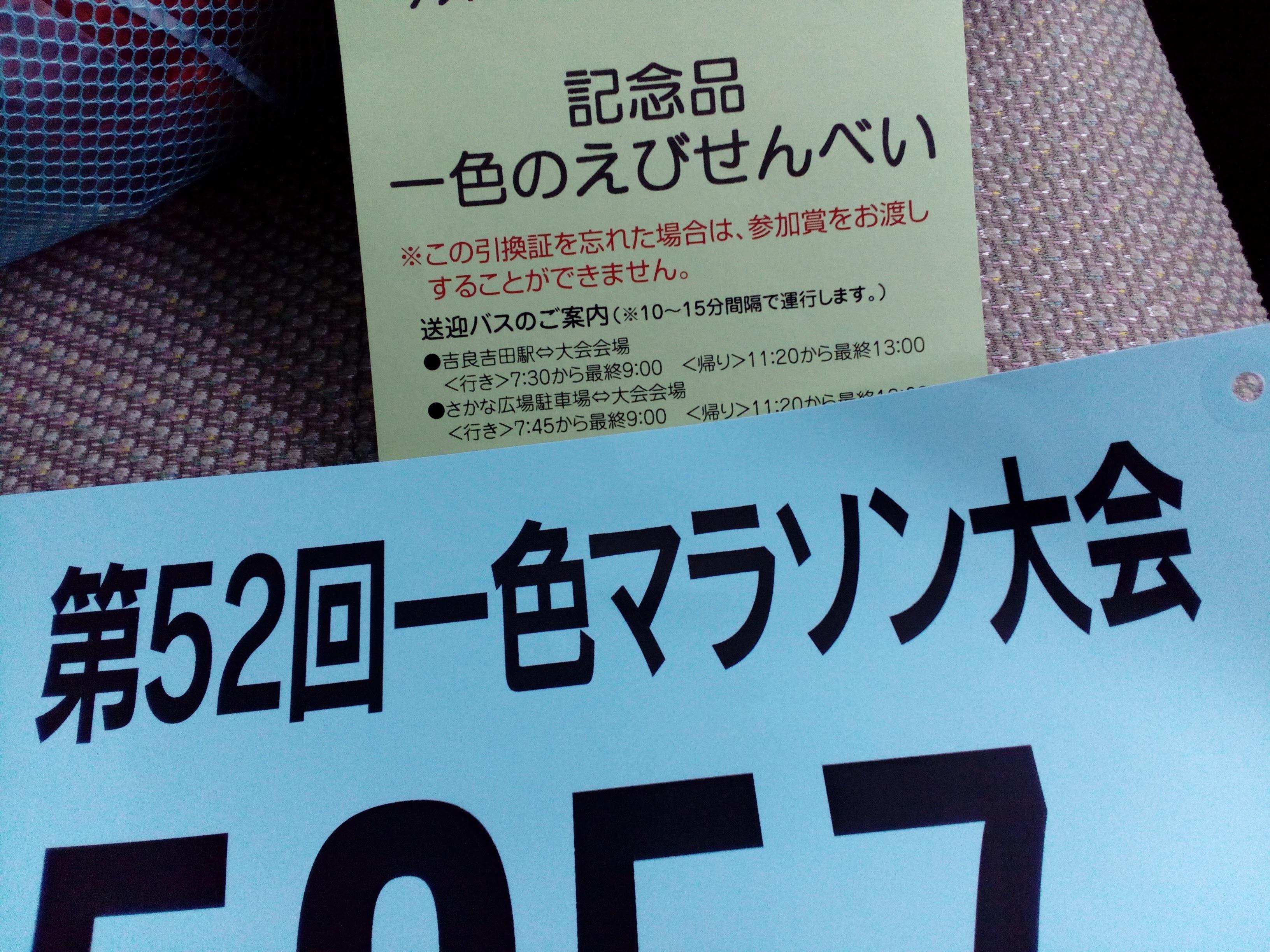 IMG_20170122_083305.jpg