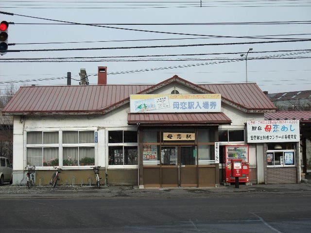 2010_1213(016).jpg