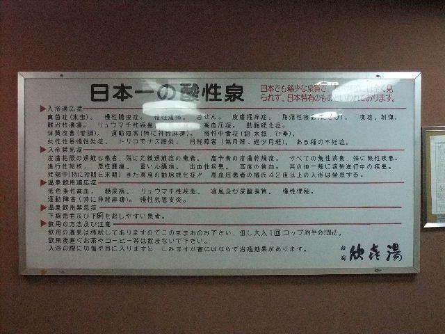 2013_0113(002).jpg