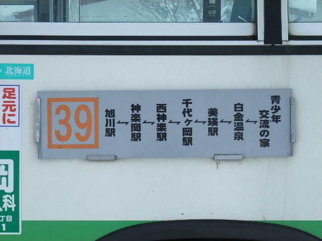 2013_0114(073).jpg