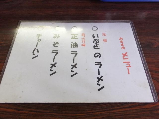 2016_0625(071).jpg
