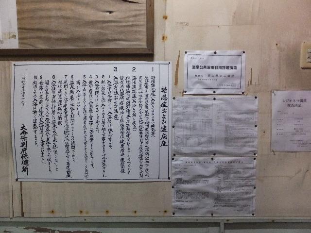 2016_1120(182).jpg