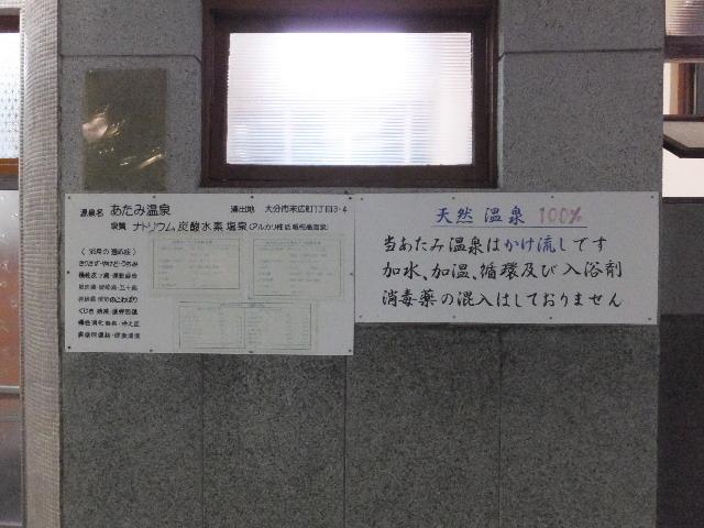 2016_1120(200).jpg