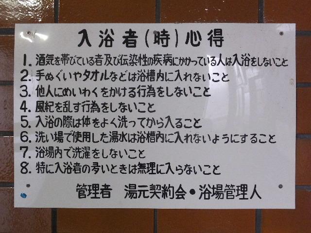2017_0202(003).jpg