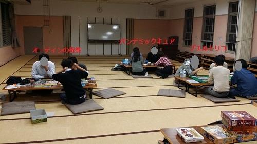 20161123_005704.jpg