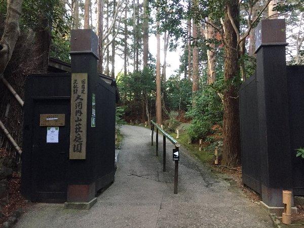 chikurin-arashiyama-016.jpg