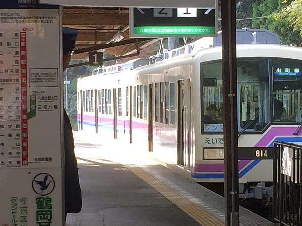 eizaneki-kuramaeki-018.jpg