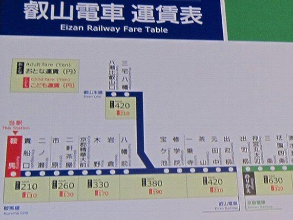 eizaneki-kuramaeki-030.jpg