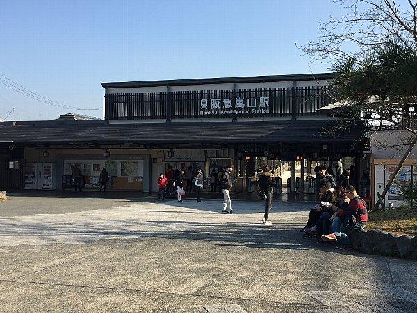 fufunoyu-arashiyama-014.jpg