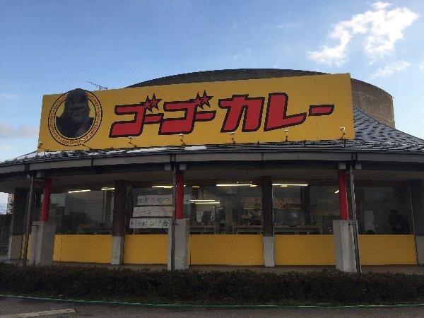 gogocary-kanazawa-002.jpg