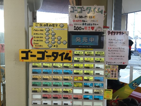 gogocary-kanazawa-005.jpg