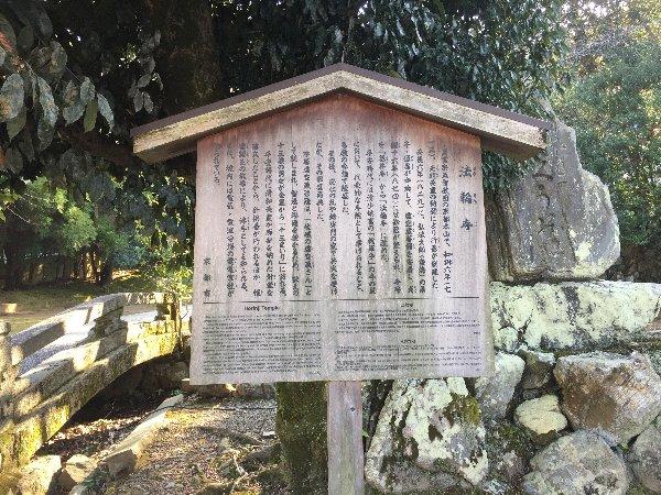 hourinji-arashiyama-001.jpg