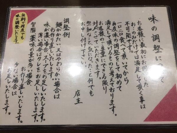 iwamotoya-tsuruga-011.jpg