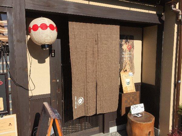 kamishiken-kyoto-031.jpg