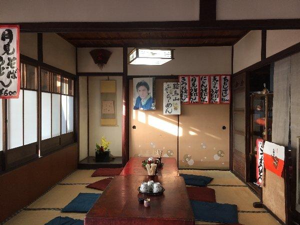 kishimoto-kurama-001.jpg