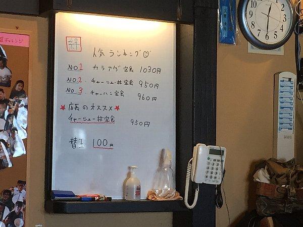 kizuna-higashioumi-007.jpg