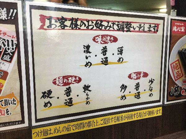 konshinya-kanazawa-006.jpg