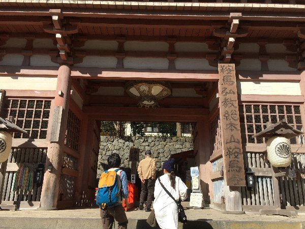 kuramatera-kyoto-015.jpg