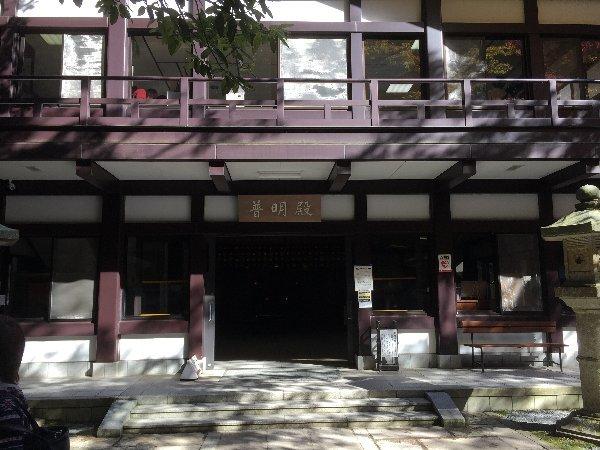 kuramatera-kyoto-028.jpg