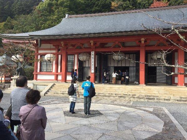kuramatera-kyoto-100.jpg