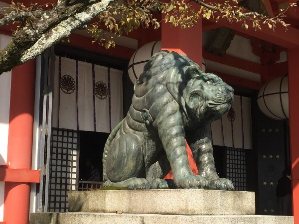 kuramatera-kyoto-115.jpg