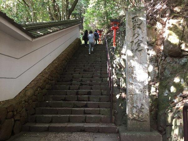 kuramatera-kyoto-129.jpg