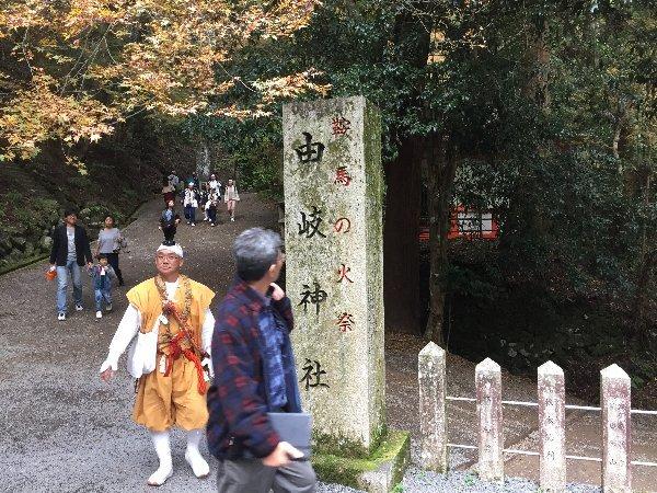 kuramatera-kyoto-208.jpg