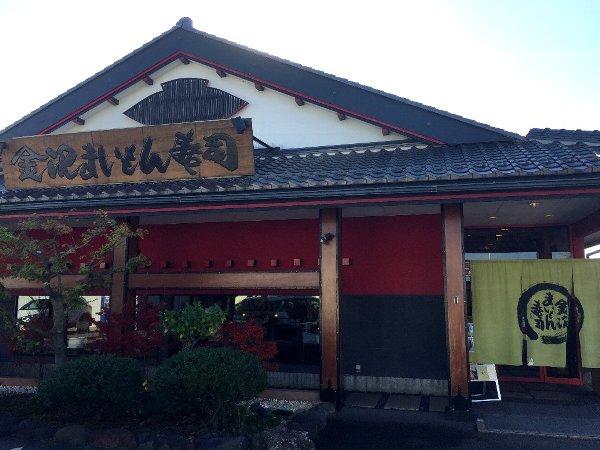 maimonsusi-kanazawa-009.jpg