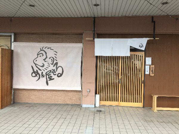 menyasaru-fukui-002.jpg